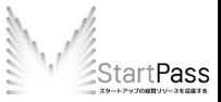 株式会社 StartPoint